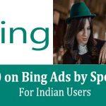 Bing Ads Discount Offer